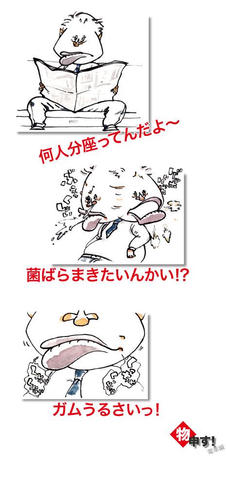 webおっさん2.jpg