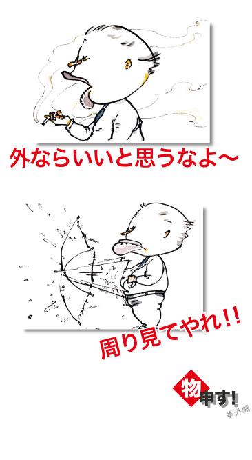 webおっさん4.jpg